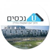 לוגו U נכסים חריש
