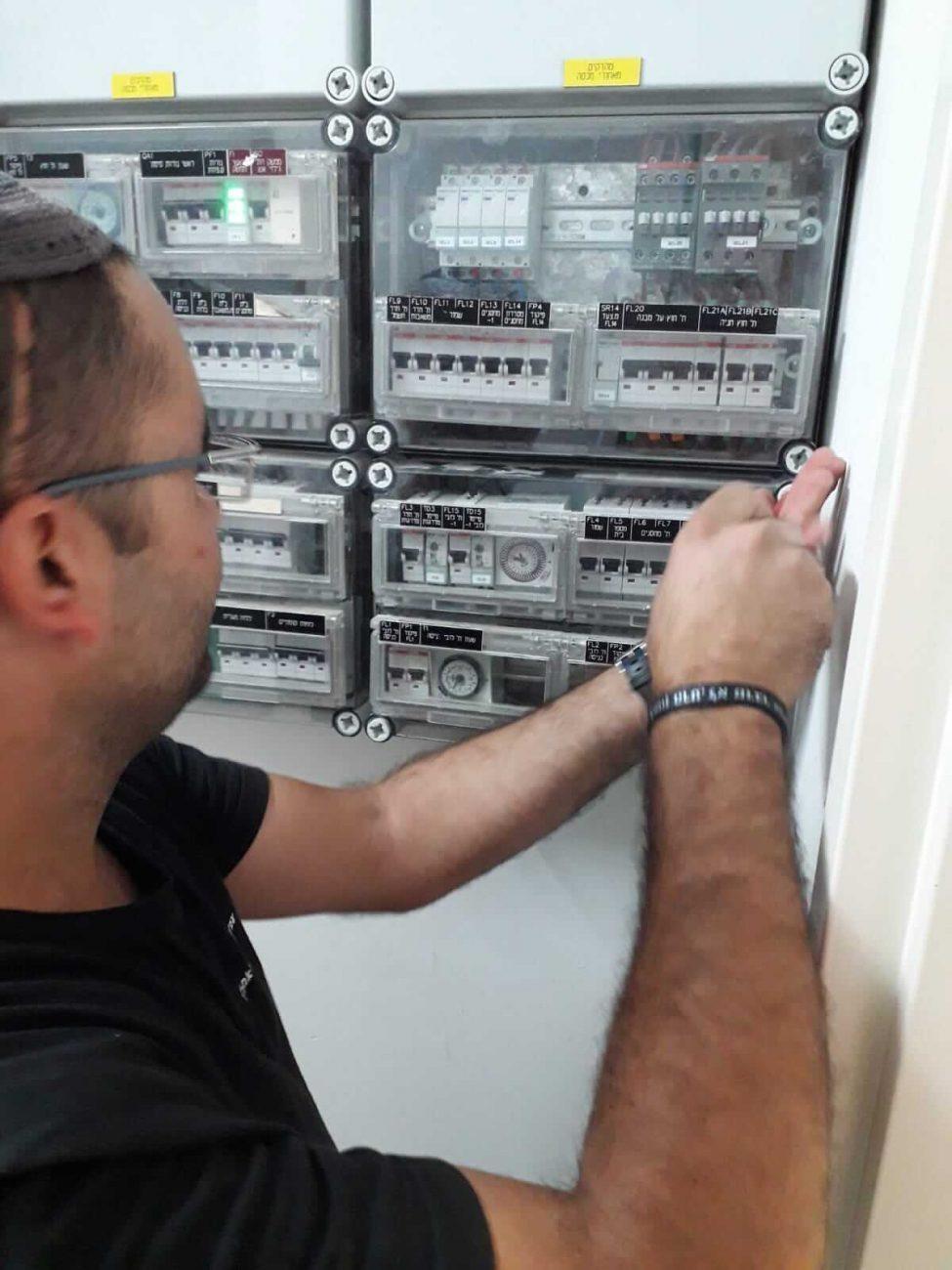 דניאל אסרף ד.נ עבודות חשמל ואחזקה חריש