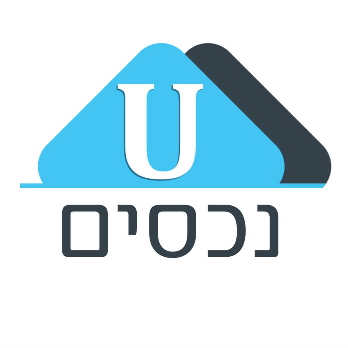 U נכסים